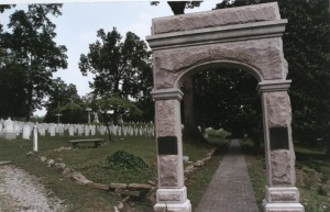 Entrance to the confederate section, Oakwood Cemetery, Raleigh, NC